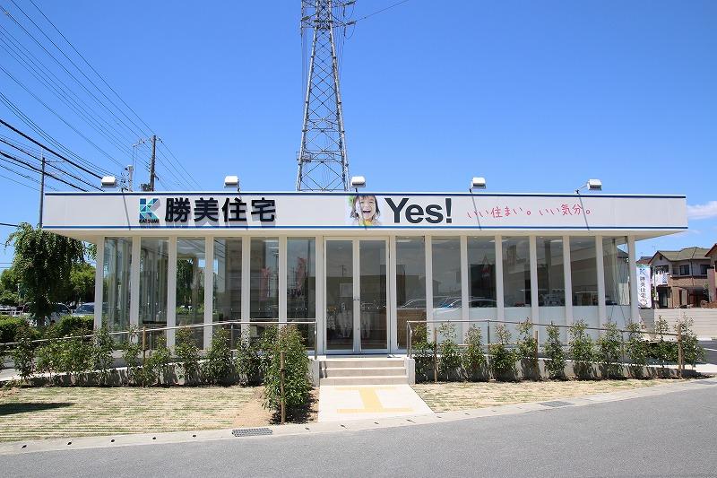 店舗 (株)勝美住宅 姫路大津店